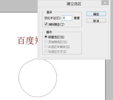 用ps做圆形印章,里面的文字围绕路径方法
