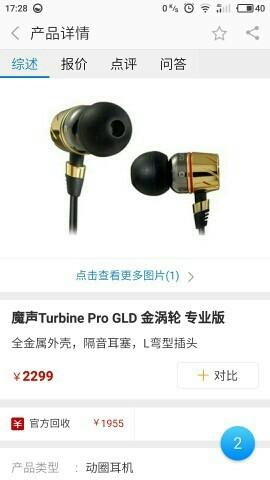 请问,耳机套内直径选多大的?5毫米的可以吗?
