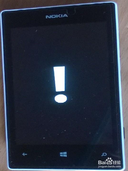 lumia手机忘记锁屏密码怎么解锁?
