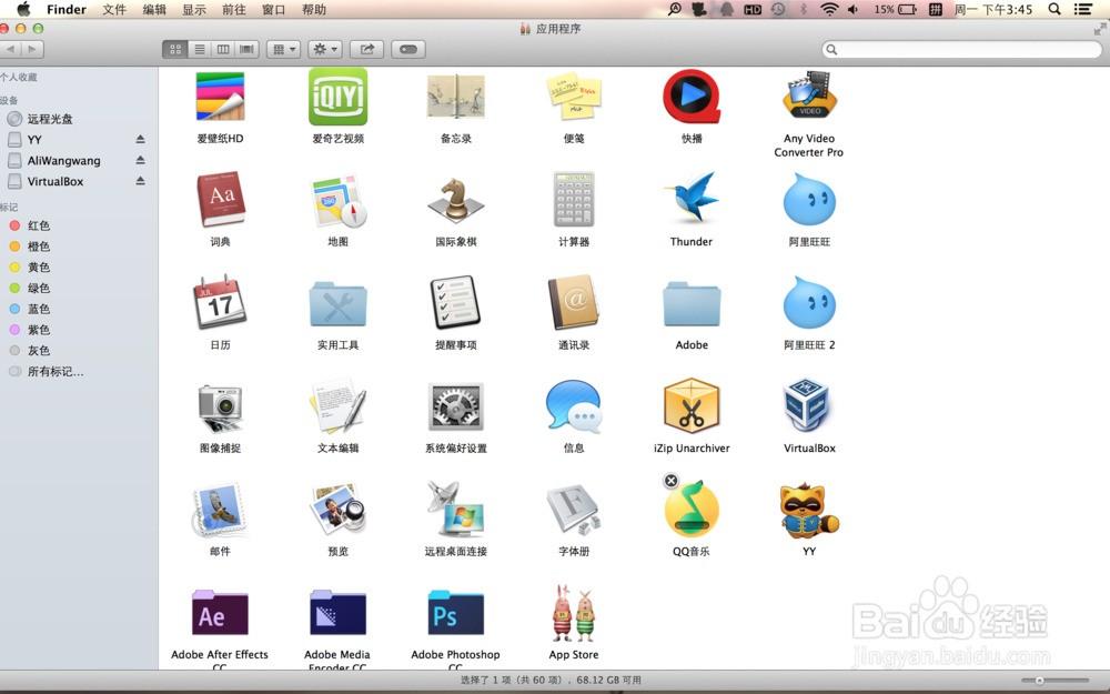 苹果电脑mac系统怎么修改电脑文件夹颜色或图标
