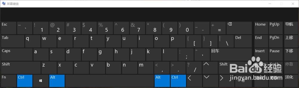 一体机虚拟键盘素材
