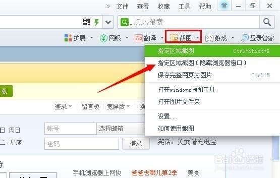 Mac截图快捷键技巧汇总 mac肿么截图