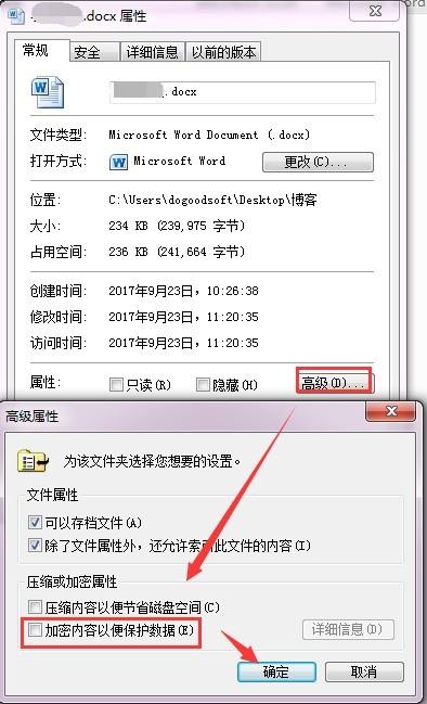 不下载加密软件,怎么给文件夹设置密码?-ZOL问
