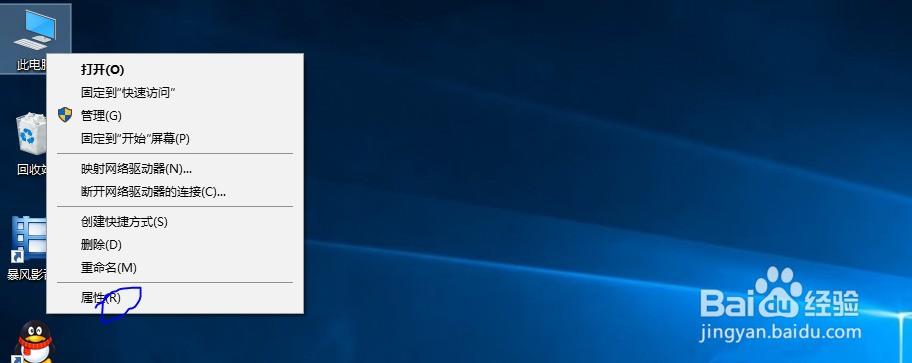 没有收到升级通知的w7旗舰版免费升级W10