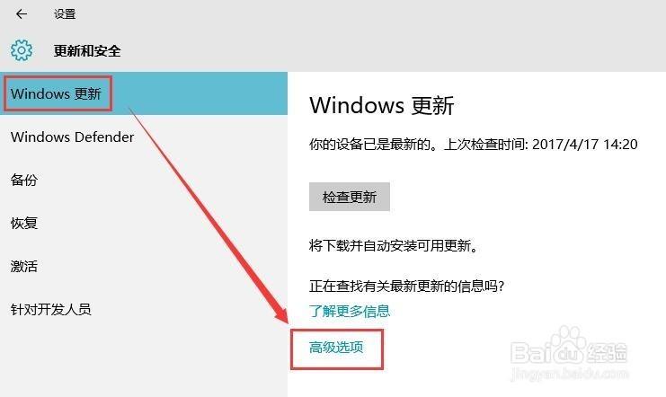 win10如何关闭自动更新_网易云关闭自动续费_win 进程间通信