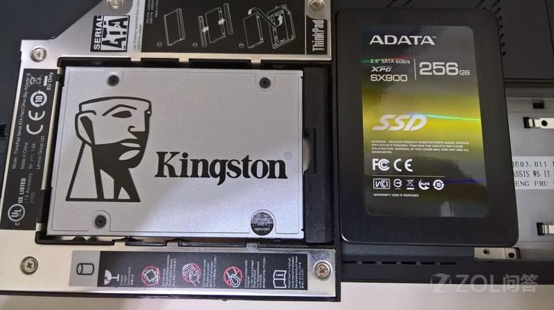 电脑硬盘分几个区好?