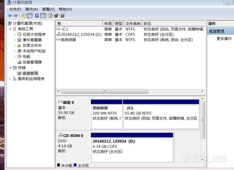 联想Y470安装MSATA硬盘后,机械硬盘找不到了,在磁盘管理里面...