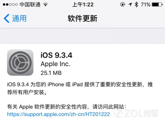 iOS 9.3.4还能越狱吗