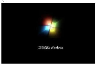 我新买的一台联想笔记本N50-80 i5 之前是W8用了几天后不好用...