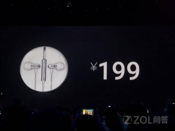 魅族ep31耳机接线图