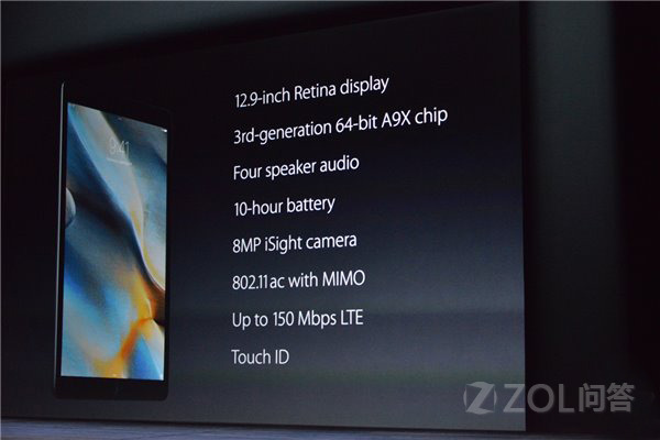 iPad Pro采用的A9X处理器性能强悍吗?