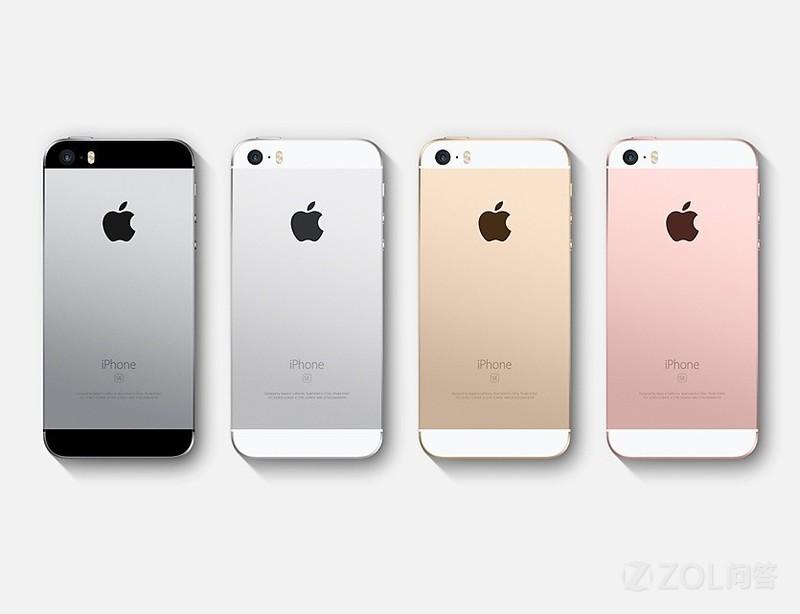 现在用iPhone的都是低收入人群吗?