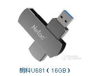 ATI XPERT 99用朗科16GB的优盘69元钱的,插在电脑XP系统里提...